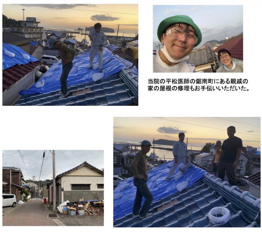 2019台風15号-5
